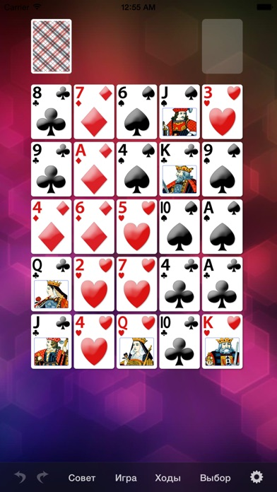 BVS Solitaire Collection Скриншоты5
