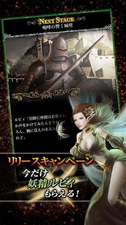 ロード・オブ・ザ・ドラゴン screenshot-4