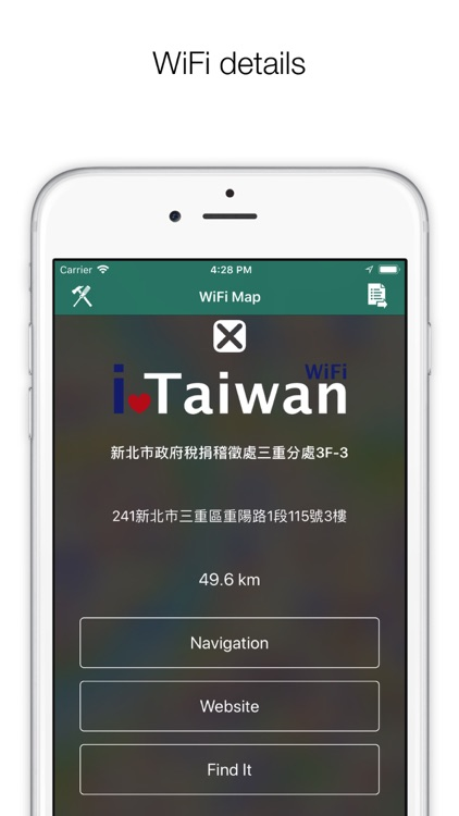 Taiwan WiFi screenshot-3