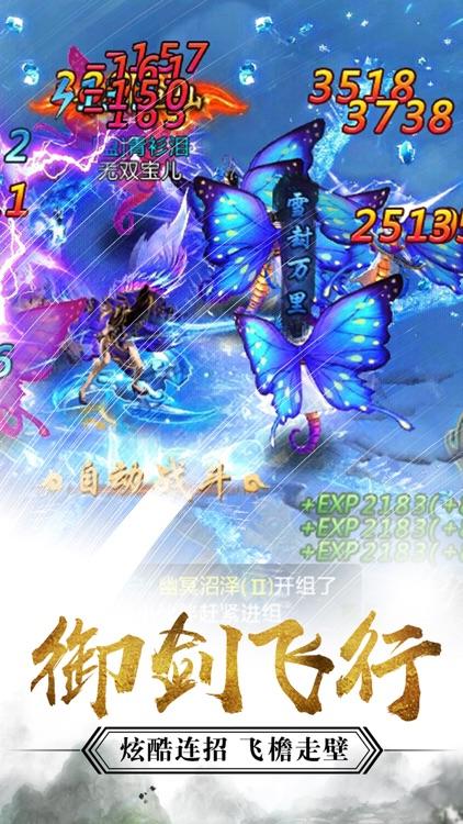 神墓传说 screenshot-3