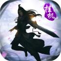 Xingmin Xie - Logo