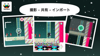 トッカ•ブロック(Toca Blocks) screenshot1