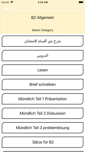Deutsch Lernen A1 A2 B1 B2 C1 Im App Store