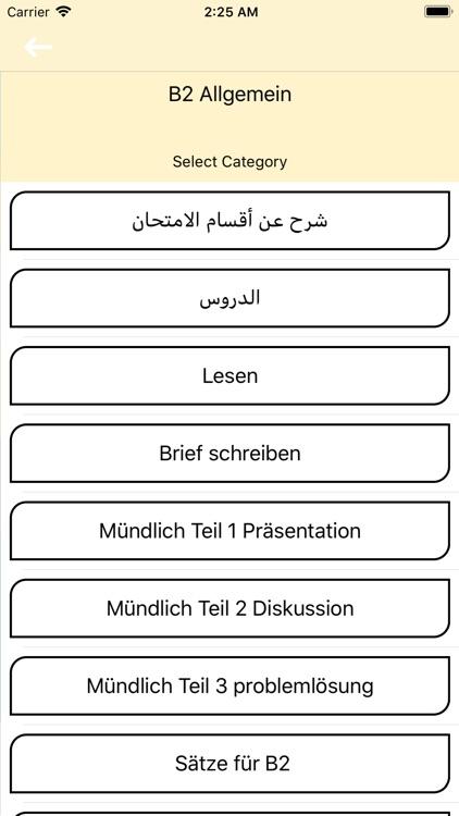 Deutsch Lernen A1 A2 B1 B2 C1 By Abd Elqader Omar