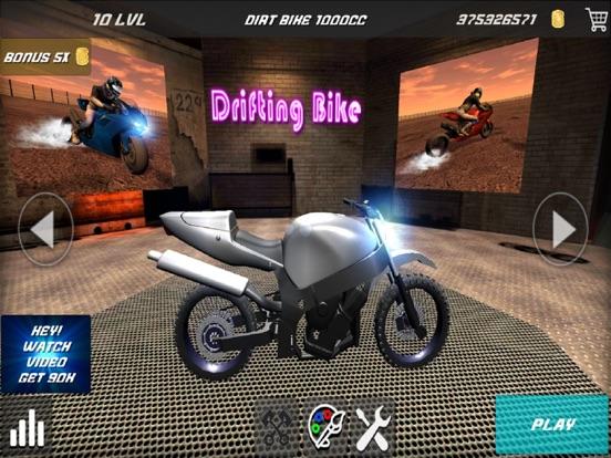 Screenshot #4 pour Drifting Bike
