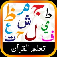 Codes for Basic Qaida in Arabic Part 1 Hack