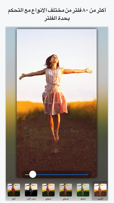 点击获取محرر الصور - مصمم و برنامج تصميم صور و كتابة مجاني