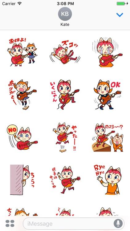 猫がーる(バンド)