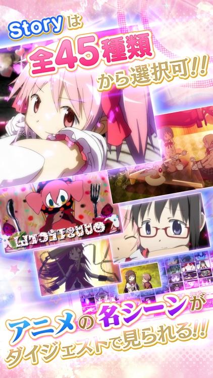 SLOT魔法少女まどかマギカA screenshot-4