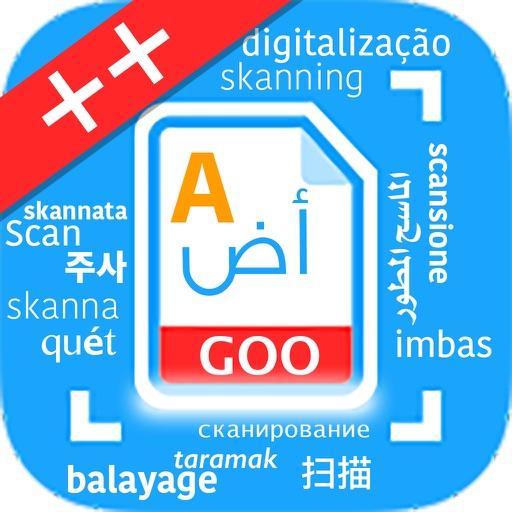 Scannable Docs Copier ترجمه نص iOS App
