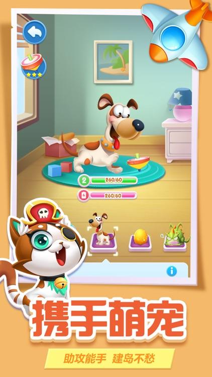 猪来了-梦幻旅程 screenshot-6