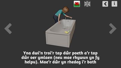 Screenshot #3 pour How to take a Bath
