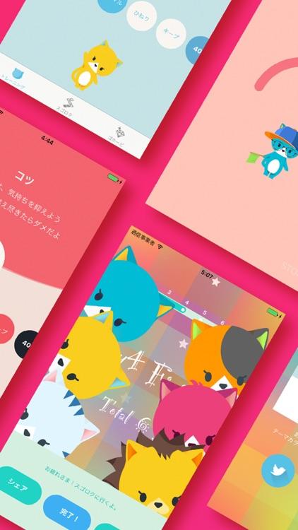 Gohobee screenshot-3