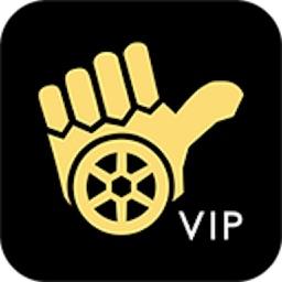 BlueNet交通大平台 VIP
