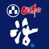回し寿司 活美登利公式アプリ - iPhoneアプリ
