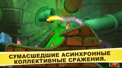 Worms3 Скриншоты4