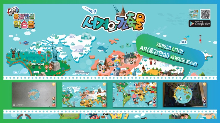 BB World Tour by so yunsoo