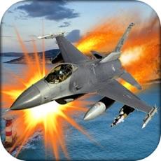 Activities of King Jet Combat