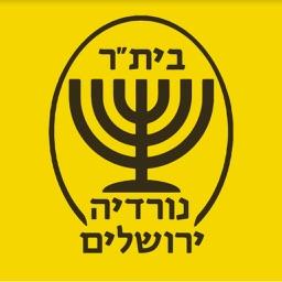 בית''ר נורדיה ירושלים