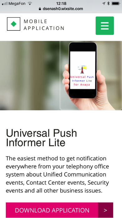 Universal Push Informer Lite screenshot 3