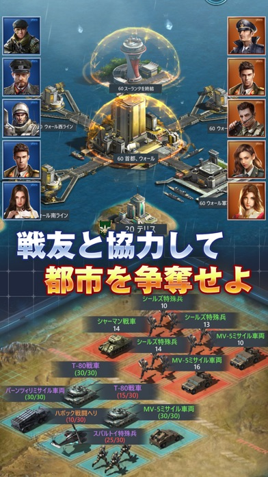 Perfect Mission(パーフェクトミッション)スクリーンショット7