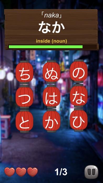 Japanese Hiragana & Katakana screenshot 7