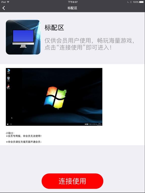 https://is5-ssl.mzstatic.com/image/thumb/Purple118/v4/36/14/de/3614de1b-1483-3026-07a0-c3c518395d12/source/576x768bb.jpg