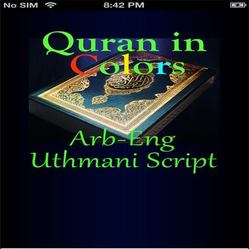 Quran-Colors-Arab-Eng-Uthmani