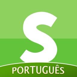 Amino para Sims em Português