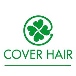 埼玉の美容室COVER HAIRグループの公式予約アプリ
