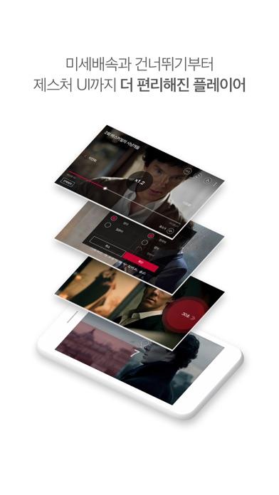 올레 tv 모바일 for Windows