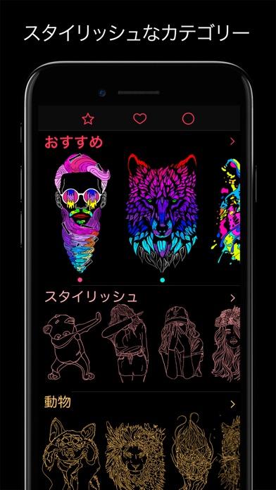 COLOR 塗り絵本 - 着色ゲームスクリーンショット5