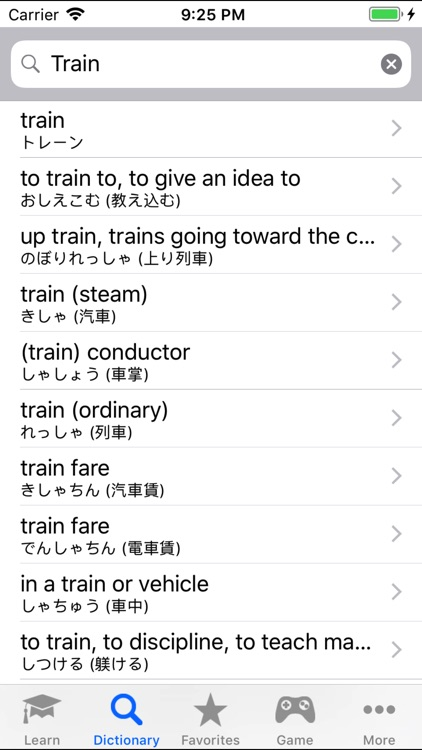 JapanEasy - Learn Japanese screenshot-1