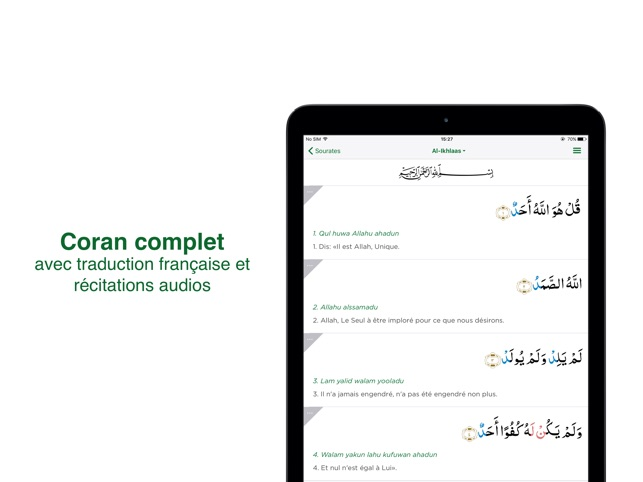 sonnerie adhan pour iphone