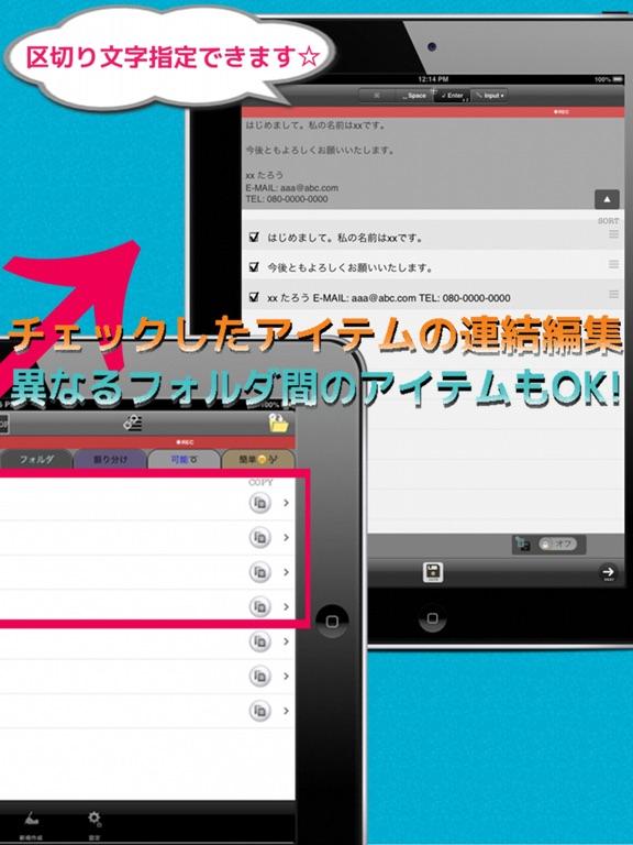 https://is5-ssl.mzstatic.com/image/thumb/Purple118/v4/36/f5/8c/36f58c6a-cdda-1807-87e8-b7a14f06e969/pr_source.jpg/576x768bb.jpg