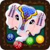 Mystic India Pop-Classic pop game - TTCX Inc.