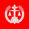 中国法律汇编 - 法律法规文库/司法解释