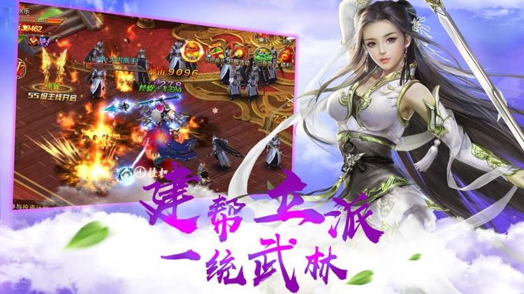 剑侠 - 三界剑仙:青云修仙圣墟苍穹变