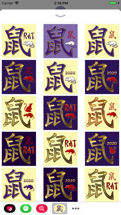 Year of the Rat Stickers
