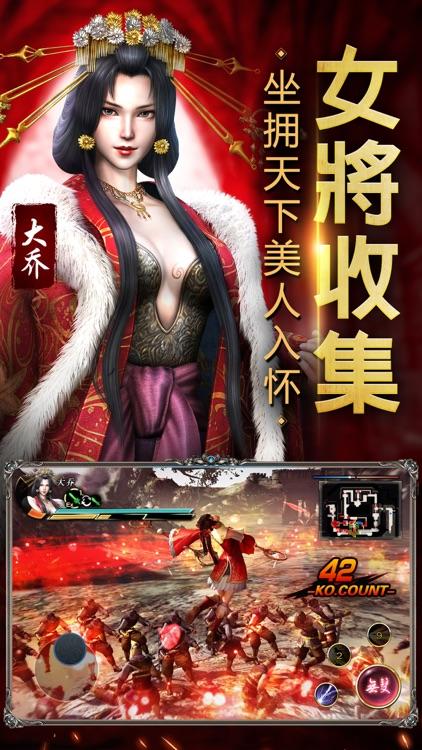 三国无双英杰传:PS4精品手游