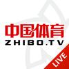 直播TV - 中国体育直播