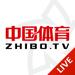 63.直播TV - 中国体育直播