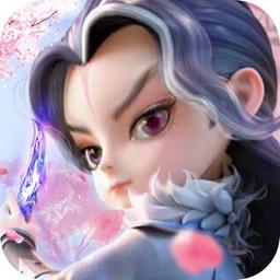 仙侠物语-大型MMO仙侠动作手游