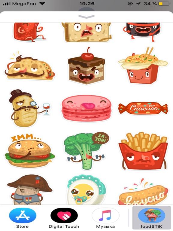 foodSTik stickers for iMessage-ipad-1