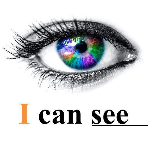Я могу видеть