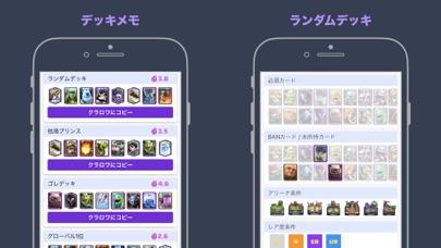 https://is5-ssl.mzstatic.com/image/thumb/Purple118/v4/39/75/ae/3975aee5-8dda-80b8-85b9-33eaff08f248/source/406x228bb.jpg