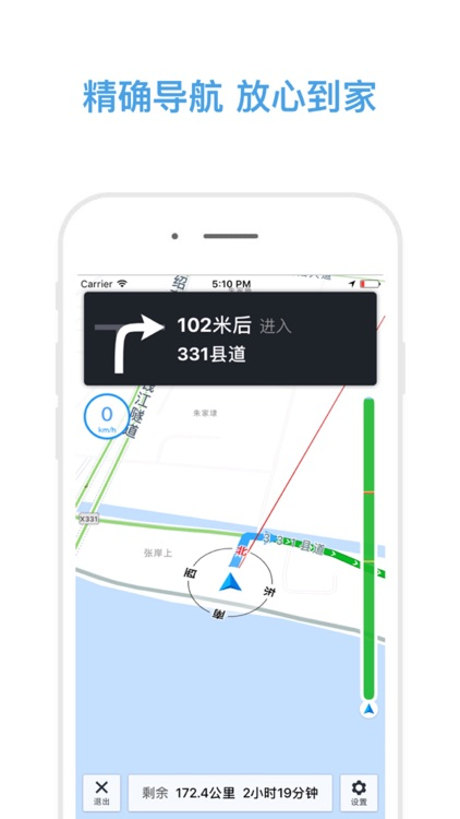 北斗地图Pro版-精准的卫星定位导航软件
