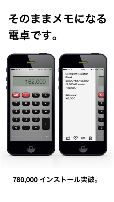 メモ電卓 (ge-calc)消費税対応 ScreenShot0