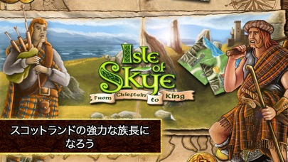 Isle of Skye screenshot1
