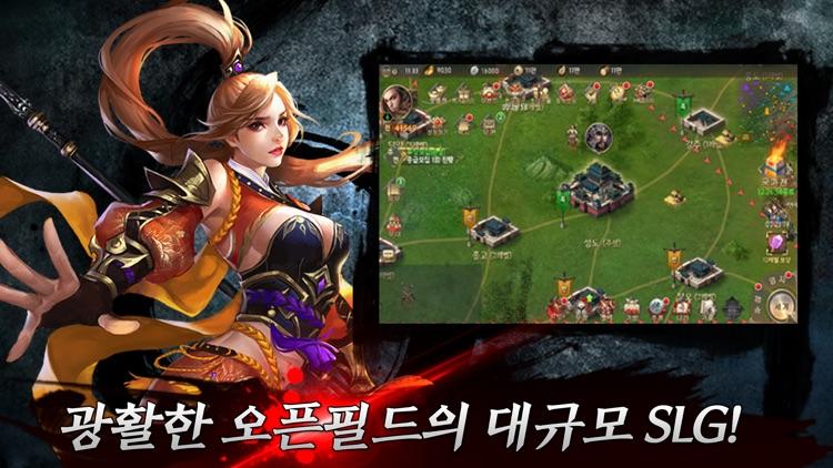 삼국지K : KING MAKER screenshot-4